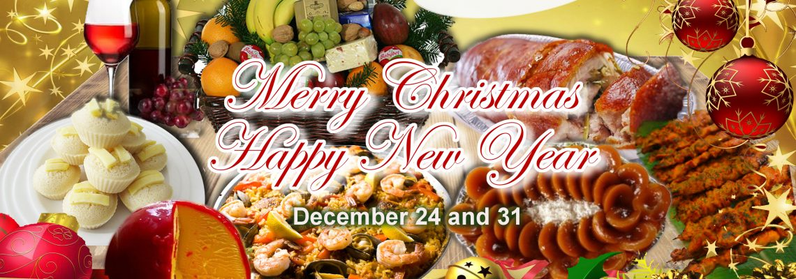 Merry Christmas 2016 & Happy New Year 2017
